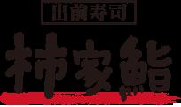 宅配寿司の柿家鮨 渋谷店 渋谷区桜丘町(東京都) のお届け店舗| お寿司の出前・デリバリー・ネット注文
